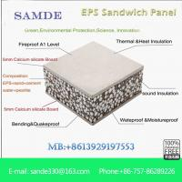 China 2440*610*75mm Bubble Cement Sandwich Wall Panel external wall insulation products on sale
