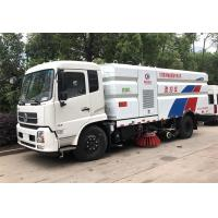 China 12 Cubic Meter Street Cleaner Truck , Combined Road Washing Truck With Vacuum Sweeping / Water Cleaning wholesale