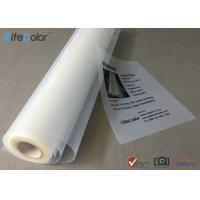 China 100um Positive Screen Printing Film PET Material 100 Micron Thickness wholesale