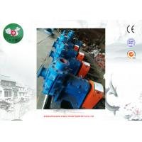 China Wear Resistant Horizontal Centrifugal Slurry Pump , Construction Diesel Water Pump wholesale