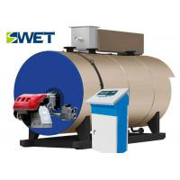 China 2t/h Fire tube Gas Oil Boiler 143.26Kg/h Diesel Consumption 2t/h Rated Capacity wholesale