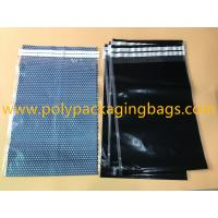 China Strong Self Adhesive Tear Proof Coex Plastic Poly Bags -30 - 50 Degree Temp wholesale