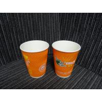 China Customized Logo Biodegradable Paper Cups , 3oz -16oz Disposable Paper Coffee Cup wholesale