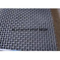 China Rigid High Carbon Steel Wire Mesh For Processing Stones / Sand / Gravel Coal wholesale