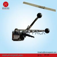 China Manual steel band strapping tools(st-25) wholesale