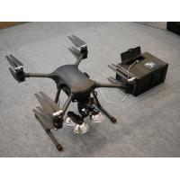 Buy cheap Tethered Drone Platform with Tethered Power Supply and an Integrated Ground from wholesalers