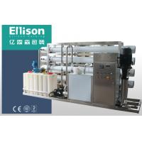 Buy cheap Small Mineral Water Purification Machine from wholesalers