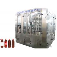 China 3 In 1 Carbonated Soft Drink Beverage Can Filling Machine PLC Control System wholesale