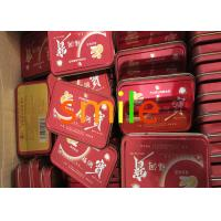 China Furunbao Chinese Long Stamina Medicine , Over The Counter Male Enhancement Products wholesale