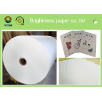 Quality Education Books Offset Printing Paper Sheets Recycled 700 * 1000mm for sale