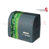 China Luxury Paper Decorative Cardboard Boxes wholesale