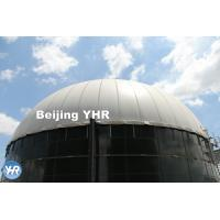 China 6.0 Mohs Hardness Anaerobic Digestion Tank With Dual Membrane Gas Holder wholesale