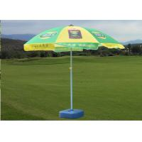 China Green And Yellow Outdoor Advertising Umbrellas Metal Frame For Garden Oasis wholesale
