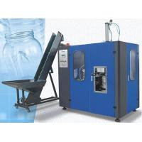 China 220V / 380V Plastic Injection Blow Molding Machine For PET Plastic Packing Containers wholesale