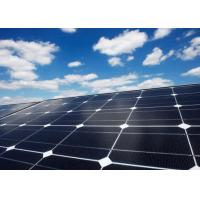 China Lightweight Pv Mono Cell Solar Panel Ae M5 - 96 Series For Industry wholesale