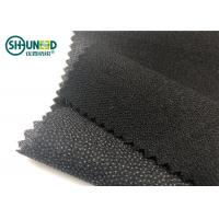 China Twill Woven Woven Interlining Stretch Interfacing White And Black Color wholesale