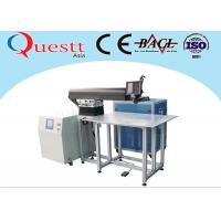 China ADs Industry Fiber Laser Welding Machine 200W With CCD Display Touch Screen wholesale