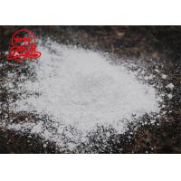 China Ultrafine Pure Calcium Carbonate Powder Caco3 Content 98% Heat Protection wholesale