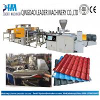 China PVC+PMMA glazed roofing tiles extrusion machine wholesale