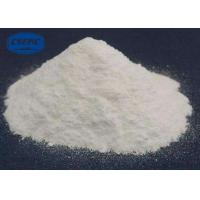Quality Carbomer Powder Specialty 981 REACH Rheology Modifiers In Cosmetics 9003-01-4 for sale