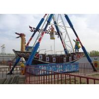 China Outdoor Playground Pirate Boat Ride , 60 Degree Pirate Ship Carnival Ride wholesale