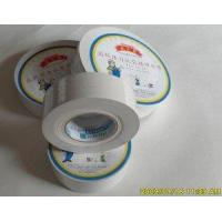 China Wallboard Paper Joint Tape wholesale