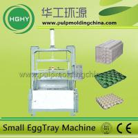 China paper pulp molding egg tray mchinery small paper pulp moulding machine wholesale