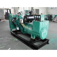 China ISO approved AC three phase  400kw  YUCHAI series diesel generator  set  500kw diesel generator set  factory price on sale