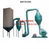 China High  efficiency automatic wood powder machine wholesale