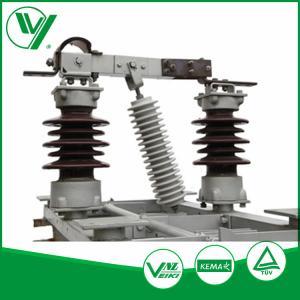 China Medium Voltage Three Post Outdoor Electric Isolator Switch GW1-10 wholesale