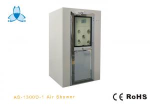 China Mirror SS304 Doors, AS-1300D-1 Air Shower Room For Single Person, Electro-galvanzied with powder coated wholesale