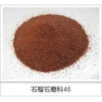 China high grade water jet cutting abrasive garnet  sand 80# mesh wholesale