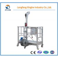 Quality Xinghe manufacturer zlp suspended working platform / electric rope cradle / for sale