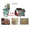 China High quality chips machine wholesale