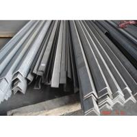 China Unequal Steel Angle wholesale