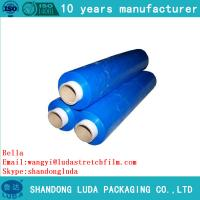 China plastic PE film blue plastic shrink wrap film with excellent printing on sale