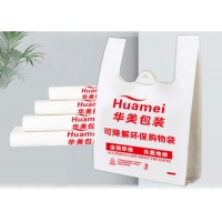China 12x50cm Plain Weave Food Grade Small Biodegradable Disposable Bags wholesale