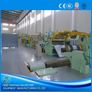 China 25 Strips Slitting Line Machine , PLC Control Steel Sheet Slitting Machine on sale