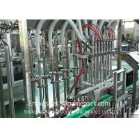 Buy cheap Plastic Glass Bottle Juice / Honey / Syrup Small Bottle Filling Machine from wholesalers