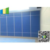 China Soundproof Operable Fabric Movable Partition Walls Room Divider Sharjah wholesale