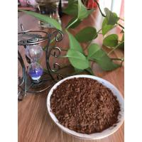 China Food Grade Health Dried Brown Cocoa Powder For Brownies , Hot Chocolate wholesale