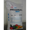 China Mono Potassium Phosphate MKP wholesale
