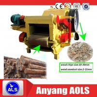 Buy cheap Hydraulic Wood Drum Chipper wood chipping machine for making wood chips from wholesalers