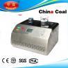 China Bottle Liquid Scanner without Radiation wholesale