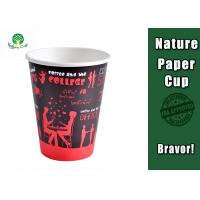 China Logo Printed Ripple Paper Coffee Cups Custom Color With Recyclable PS Lids wholesale