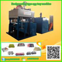 China waste paper recycling small paper egg tray machine/paper egg box making machine price/electrical products paper tray wholesale