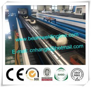 China 1500w Fiber Laser Metal Sheet Pipe Cutting Machine , CNC Plasma Cutting Machine For Sheet wholesale