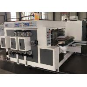 China Corrugated Carton Lead Edge Feeder Flexo Printer Slotter Machine / Carton Box Making Machine wholesale