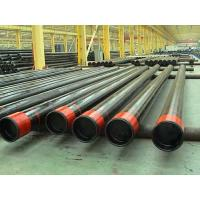 China API 5CT oil casing pipe, OCTG pipe wholesale