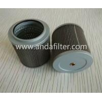 China High Quality Hydraulic Suction Filter For Hitachi 4648651 wholesale